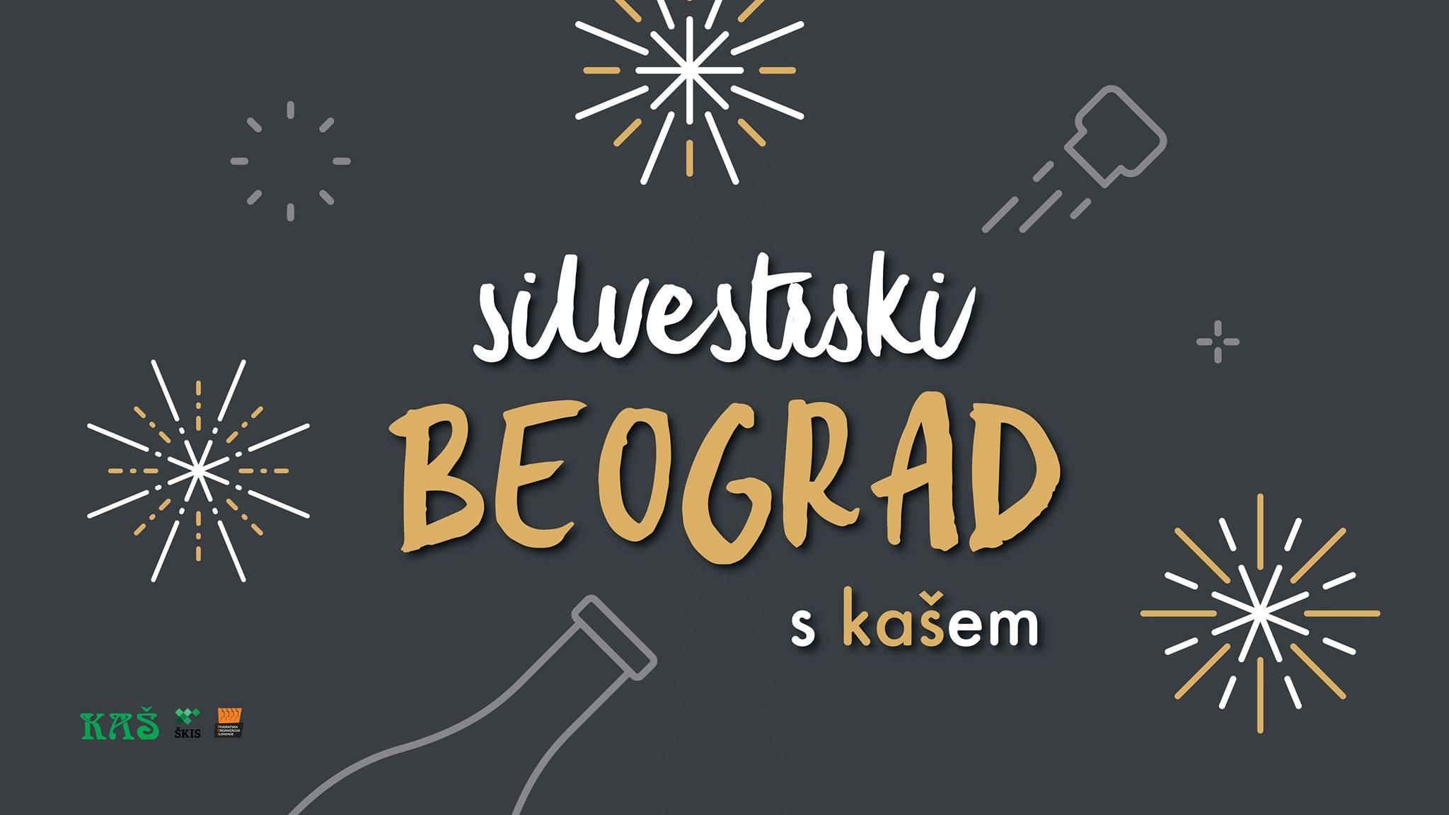 KAŠevo silvestrovanje v Beogradu 2018/2019